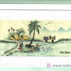 Postales: POSTAL DEL VIETNAM - PINTADA SOBRE TELA . Lote 26313685