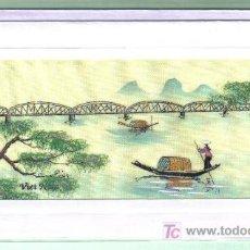 Postales: POSTAL DEL VIETNAM - PINTADA SOBRE TELA . Lote 26285394