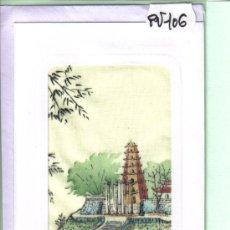 Postales: POSTAL DEL VIETNAM - PINTADA SOBRE TELA . Lote 26313680