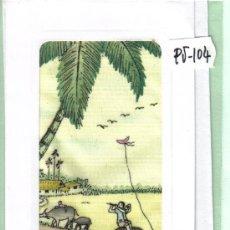 Postales: POSTAL DEL VIETNAM - PINTADA SOBRE TELA . Lote 26313678