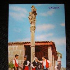 Postales: GALICIA, CRUCERO Y TRAJES REGIONALES. Lote 11158153