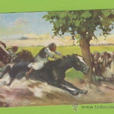 Postales: POSTAL ETNICAS ARTE- CARLOS RUANO LLOPIS-CARRERA DE JOYAS-JUAN BARGUÑO-P287. Lote 18527450