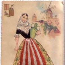 Postales: POSTAL BORDADA TRAJES REGIONALES PALMA DE MALLORCA. Lote 27279646