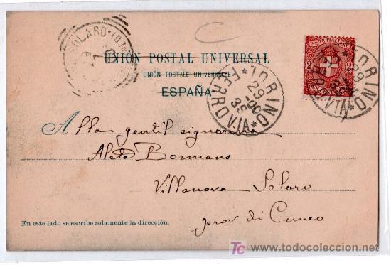 Postales: TARJETA POSTAL DE LA COLECCION BLANCO Y NEGRO. EL AFILADOR. 430 HAUSER Y MENET. VER FOTO REVERSO - Foto 2 - 24530397