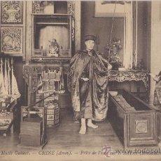 Postales: PRISE DE L'AME SUR LE CADAVRE (BOUDDHISME). Lote 26606610