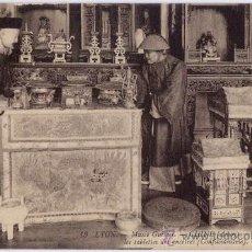Postales: CHINE. CEREMONIE DEVANT LES TABLETTES DES ANCESTRES.. Lote 26606612