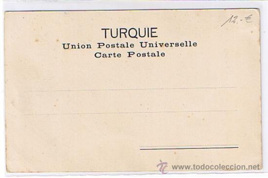 Postales: BEDUINO DE GAZZA, POSTAL RARISIMA, SIN CIRCULAR - Foto 2 - 26761410