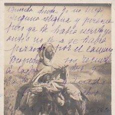 Postales: ARABE MARCHANDO AL MERCADO, DE RAYADO CONTINUO (VER DORSO). Lote 22065948