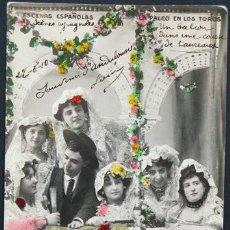 Postales: POSTAL ESCENAS ESPAÑOLAS UN PALCO EN LOS TOROS . TOREO TOREROS . ERNESTO CA AÑO 1910.. Lote 22771500