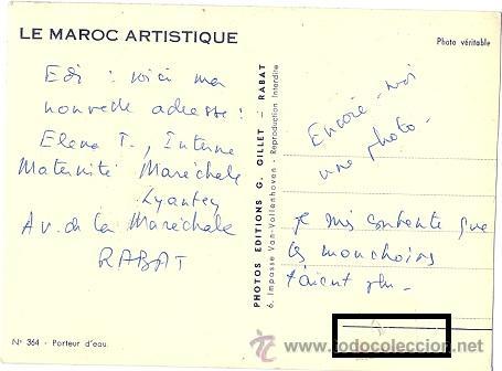 Postales: 5689 - LE MOROC ARTISTIQUE - (PORTEUR D'EAU) FOTO EDICIONES G. GUILLET - 14,2 X 10,5 CM - Foto 3 - 26338221
