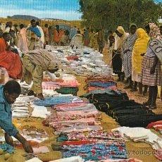 Postales: KENYA, MERCADO, CIRCULADA EN 1973. Lote 26982916