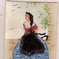 Postales: ANTIGUA POSTAL CATALUÑA TRAJE TIPICO ESCRITA 1953 EDICIONES POSTAL MADRID. Lote 28072945