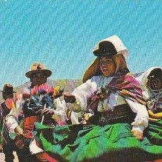 Postales: PERU, DANZARINA DE PUNO. Lote 30362764