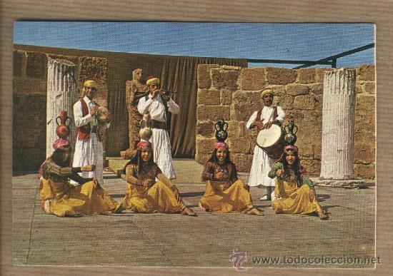 POSTAL BALLET CARTHAGE FOLLKLORE TUNISIEN. TUNEZ. (Postales - Postales Temáticas - Étnicas)