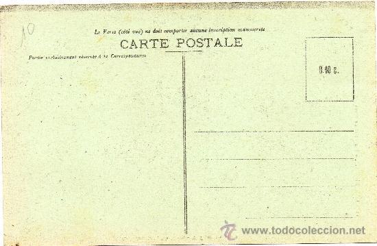 Postales: CASABLANCA, MARRUECOS, TORSO DESNUDO, MUY RARA - Foto 2 - 193208891