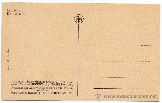 Postales: KENYA, NIÑO CON LEOPARDO, POSTAL RARISIMA - Foto 2 - 31942017
