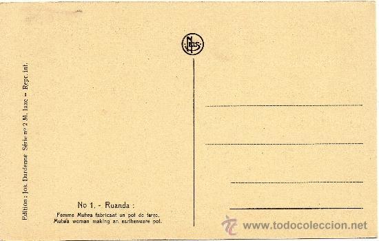 Postales: RUANDA, MUJER FABRICANDO CERAMICA DE BARRO, PRECIOSA POSTAL - Foto 2 - 31942070