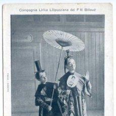 Cartoline: COMPAGNIA LIRICA LILIPUZZIANA DEI F.LLI BILLAUD. LA GEISHA. ENANOS, LILIPUTIENSES, ÓPERA. Lote 33141602