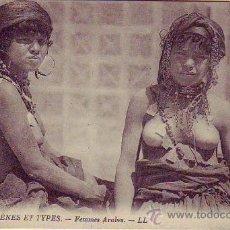 Postales: SCENES ET TYPES - FEMMES ARABES. Lote 33231646