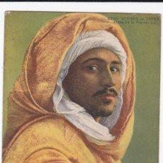 Postcards - 6258 Scenes et Types Arabe de la Plaine (sin circular) Lévy y Neurdein Paris - 34846098