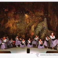 Postales: BAILES POPULARES DE JIJONA-CUEVAS DE CANALOBRE ALICANTE BUSOT. Lote 34952605