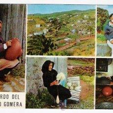 Postales: POSTAL RECUERDO DEL CERCADO GOMERA. Lote 34952878
