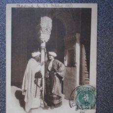 Postales: POSTAL AÑO 1903 ENAMORADO COLECCIÓN CANOVAS. Lote 35584282