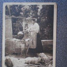 Postales: POSTAL ANTERIOR A 1905 JUNTO AL POZO COLECCIÓN CANOVAS. Lote 35588539