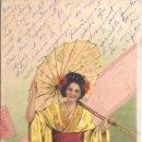 Postales: PS3747 POSTAL DE MUJER ORIENTAL ILUSTRADA POR MAILICK. CIRCULADA EN 1903. Lote 36332045