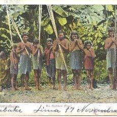 Postales: PS0475 PERÚ 'INDIOS ANTROPÓFAGOS - RÍO PACHITEA'. CIRCULADA EN 1918. Lote 40963849