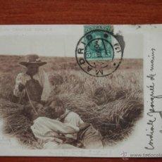 Postales: COLECCIÓN CANOVAS BROMA PESADA POSTAL ANTIGUA. Lote 41251960