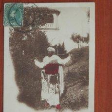 Postales: COLECCIÓN CANOVAS EL MORO MUZA GRANADA POSTAL ANTIGUA. Lote 41252002