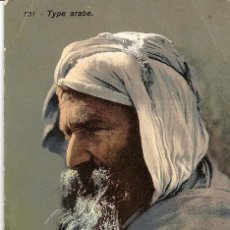 Postales: TYPE ARABE. Lote 47713379