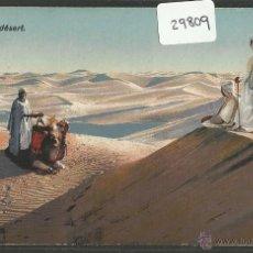 Postales: POSTALES ETNICAS - TIPO ARABE - TIPO ORIENTE - EDICION L&L - (29809). Lote 47940354