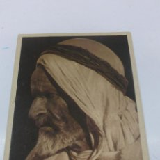 Postales: POSTAL ARABE. EDITEURS L. & L. 116. Lote 48114866