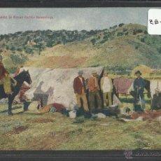 Postales: VAQUEROS AMERICANOS - COWBOYS - (ZB-2306). Lote 49449891