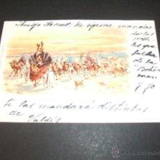 Postales: UNA CARAVANA EN EL DESIERTO POSTAL ANTERIOR A 1905. Lote 49707640