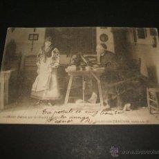 Postales: POSTAL COLECCION CANOVAS QUIEN SUPIERA ESCRIBIR SERIE L Nº 13. Lote 50319711