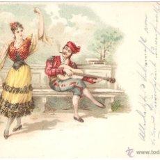 Postales: LITOGRAFÍA COSTUMBRISTA CIRCULADA EN BARCELONA EN 1898 SELLO PELÓN REVERSO.. Lote 31682608