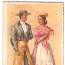 Postales: CORDOBA, DIBUJADA TUSER, TRAJE TIPICO ESPAÑOL, POSTAL ANTIGUA, SIN CIRCULAR. Lote 51050798