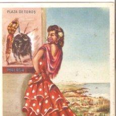 Postales: MALAGA, POSTAL ANTIGUA, SIN CIRCULAR. Lote 51080108