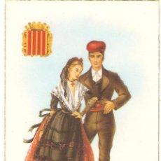 Postales: POSTAL DIBUJADA CATALUNYA, SIN CIRCULAR, POSTAL ANTIGUA. Lote 51481499