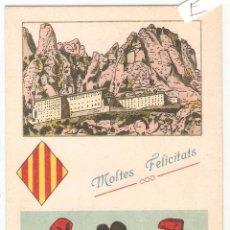 Postales: POSTAL DIBUJADA, CATALUNYA, SIN CIRCULAR. Lote 51481708