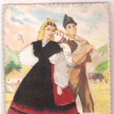 Postales: POSTAL EN TELA, SIN CIRCULAR. Lote 52020947