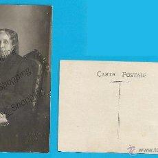 Postales: TARJETA POSTAL - ETNICA - ANTIGUA - FOTO NEURIX. Lote 52126435