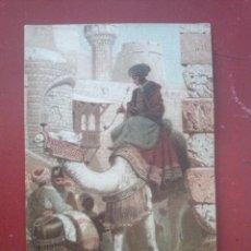 Postales: Nº 260.- EGIPTO: UNA CALLE EN EL CAIRO , SIN CIRCULAR . AÑOS 20. Lote 54557047