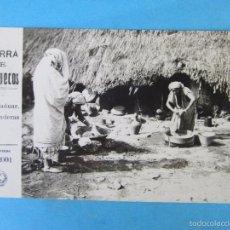 Postales: TARJETA POSTAL , GUERRA DE MARRUECOS , EN UN ADUAR , LAVANDERAS MORAS CIRCULADA 1914. Lote 56976298