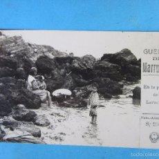 Postales: TARJETA POSTAL , GUERRA DE MARRUECOS 1914 , EN LA PLAYA DE LARACHE , CIRCULADA. Lote 56976457