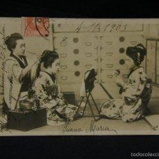 Postales: POSTAL JAPONESAS GEISHAS ASEANDOSE GIJON 1903. Lote 57669081