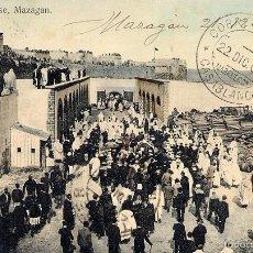 Postales: 1909 - POSTAL ÉTNICA - MARRUECOS. Lote 58010855
